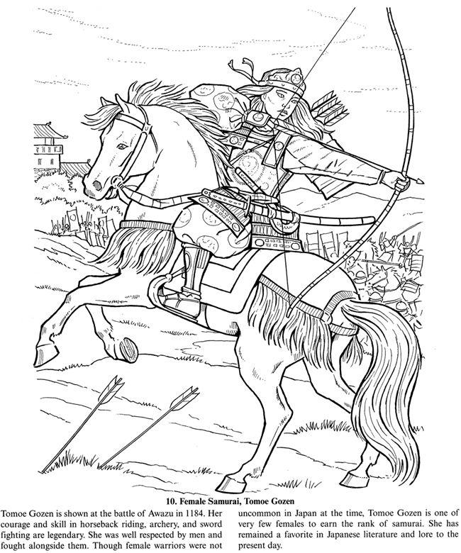 Samuray coloring #9, Download drawings