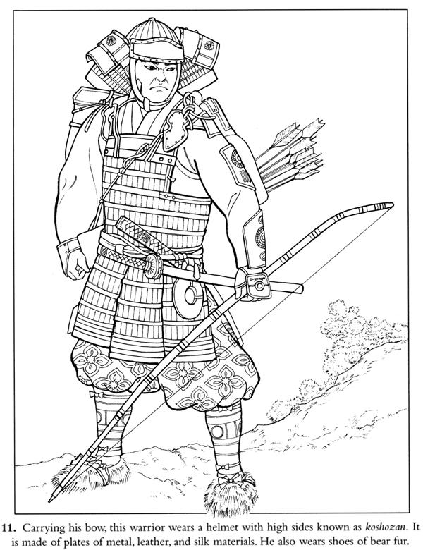Samuray coloring #17, Download drawings
