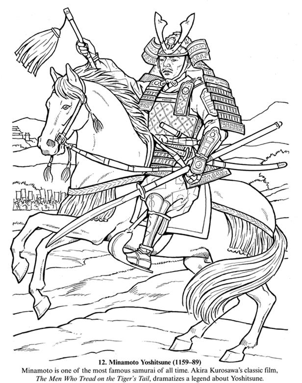 Samurai coloring #10, Download drawings