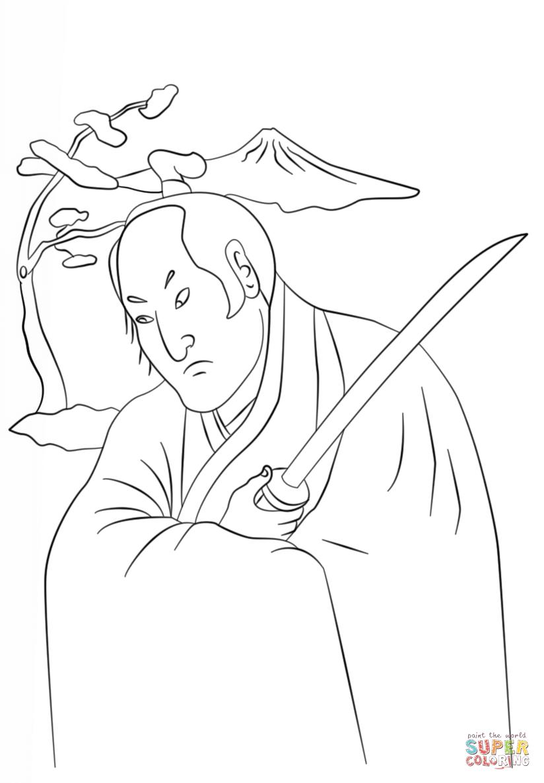 Samuray coloring #4, Download drawings