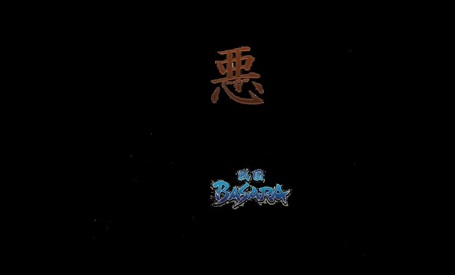 Sengoku Basara coloring #13, Download drawings