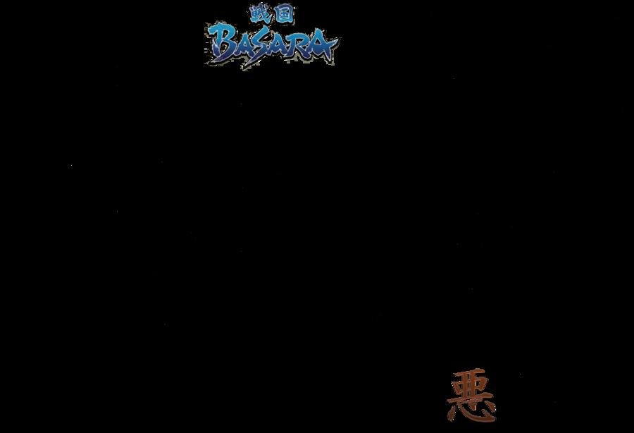 Sengoku Basara coloring #19, Download drawings