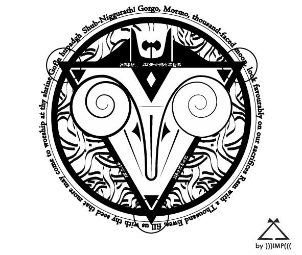 Shub-niggurath coloring #14, Download drawings