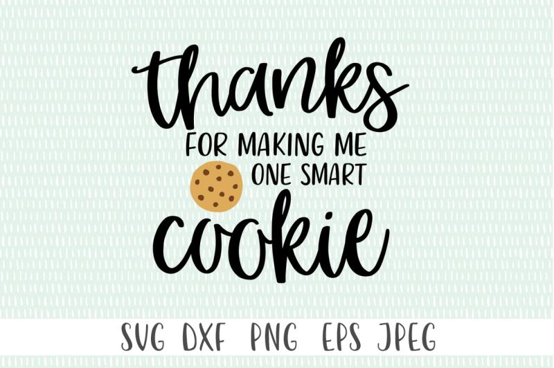 smart cookie svg #85, Download drawings