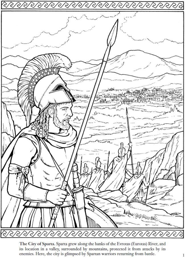 Sparta coloring #5, Download drawings