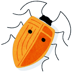 Squash Bug clipart #4, Download drawings