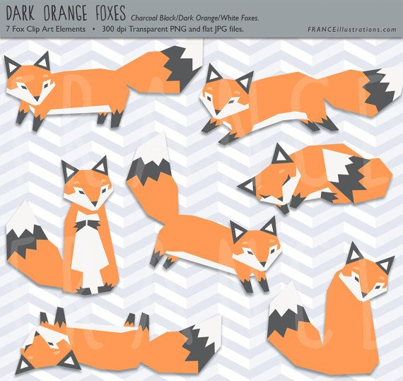 Swift Fox clipart #13, Download drawings