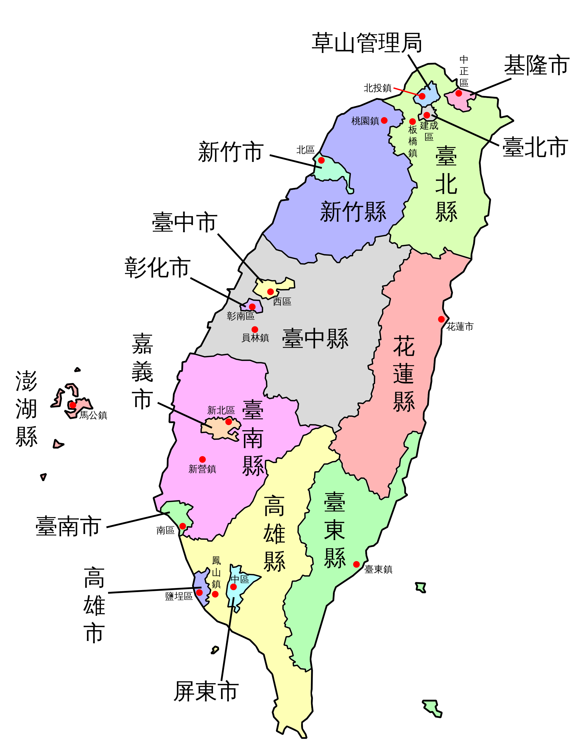 Taiwan svg #15, Download drawings