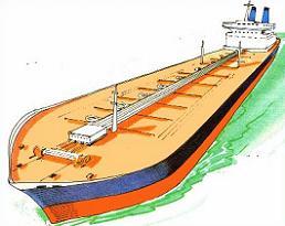 Tanker clipart #18, Download drawings
