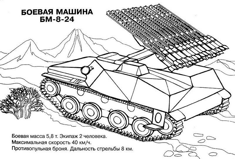 Tanker coloring #6, Download drawings