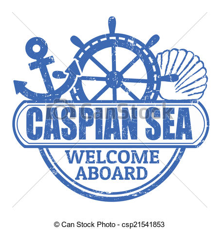 The Caspian Sea clipart #16, Download drawings