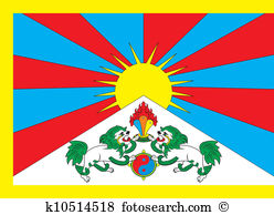 Tibet clipart #19, Download drawings