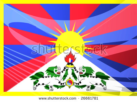 Tibet clipart #12, Download drawings