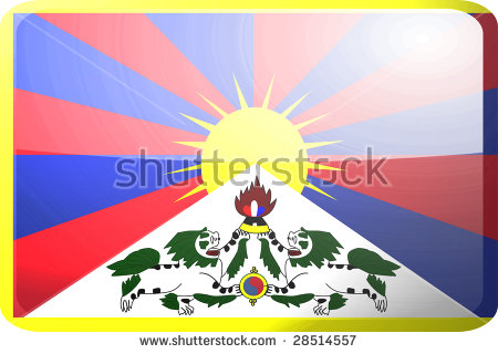 Tibet clipart #7, Download drawings