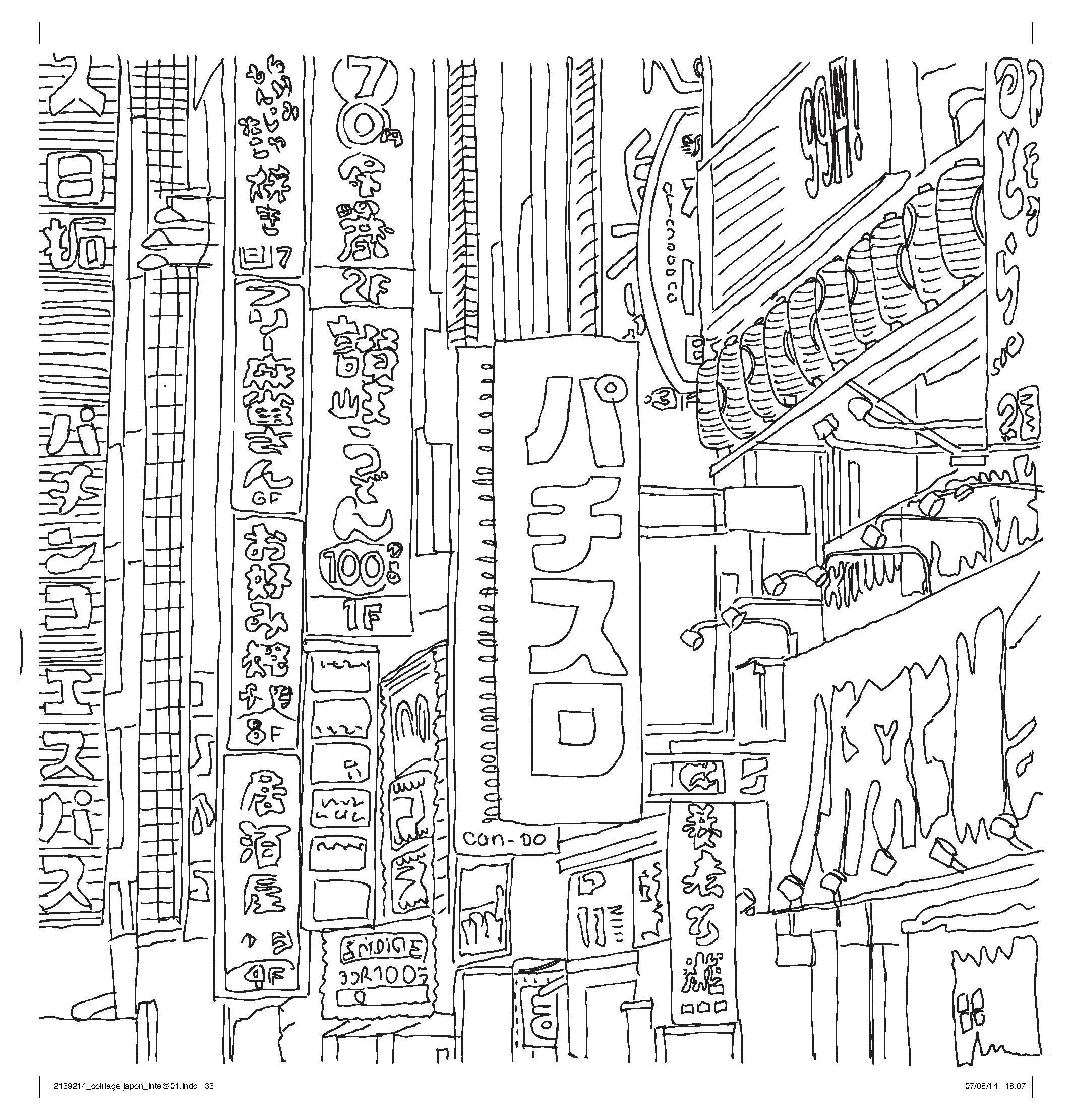 Tokyo coloring download tokyo coloring Coloring book in japanese
