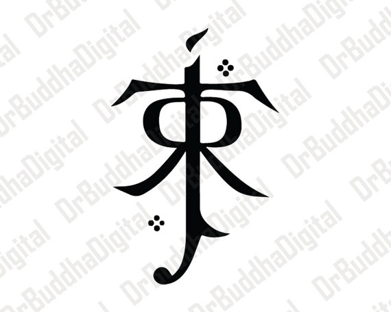 Tolkien clipart #19, Download drawings