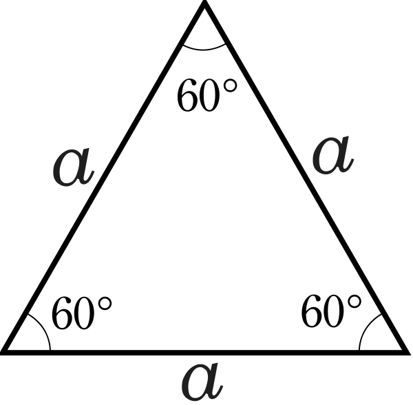 Triangle svg #4, Download drawings