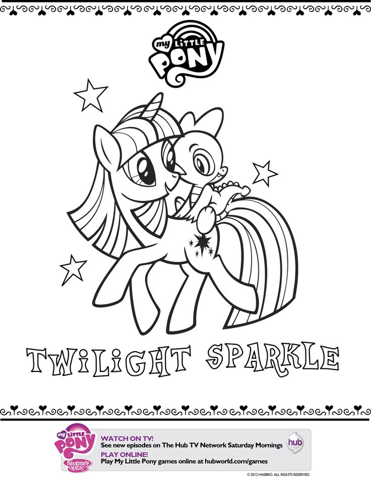 Twilight City coloring #9, Download drawings
