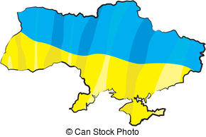 Ukraine clipart #19, Download drawings