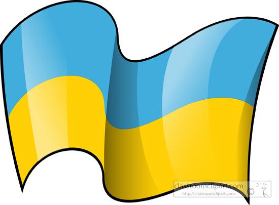 Ukraine clipart #17, Download drawings