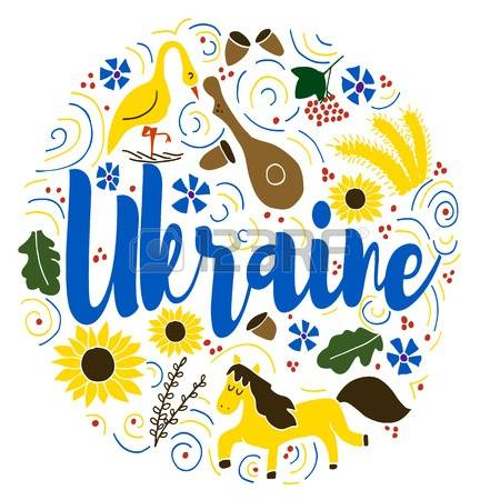 Ukraine clipart #14, Download drawings