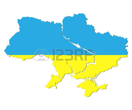 Ukraine clipart #10, Download drawings