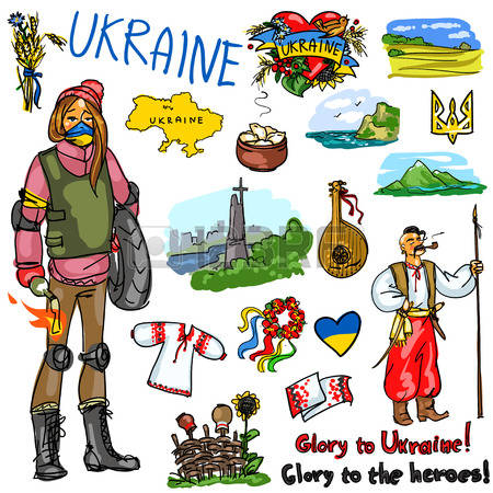 Ukraine clipart #18, Download drawings