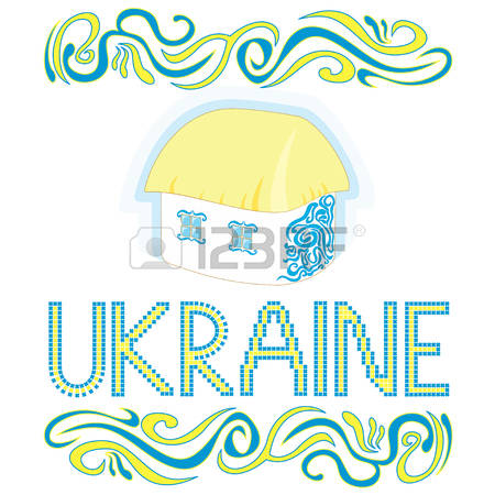 Ukraine clipart #4, Download drawings