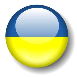 Ukraine clipart #12, Download drawings