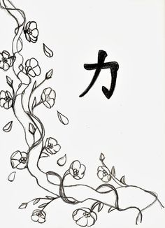 Ume Blossom coloring #7, Download drawings