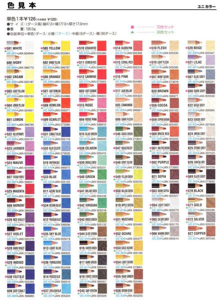 Unicolor coloring #11, Download drawings