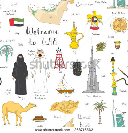 United Arab Emirates clipart #11, Download drawings