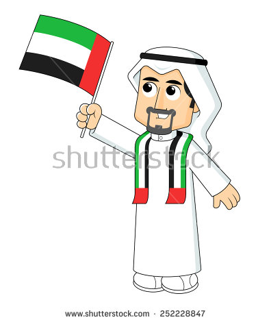 United Arab Emirates clipart #18, Download drawings