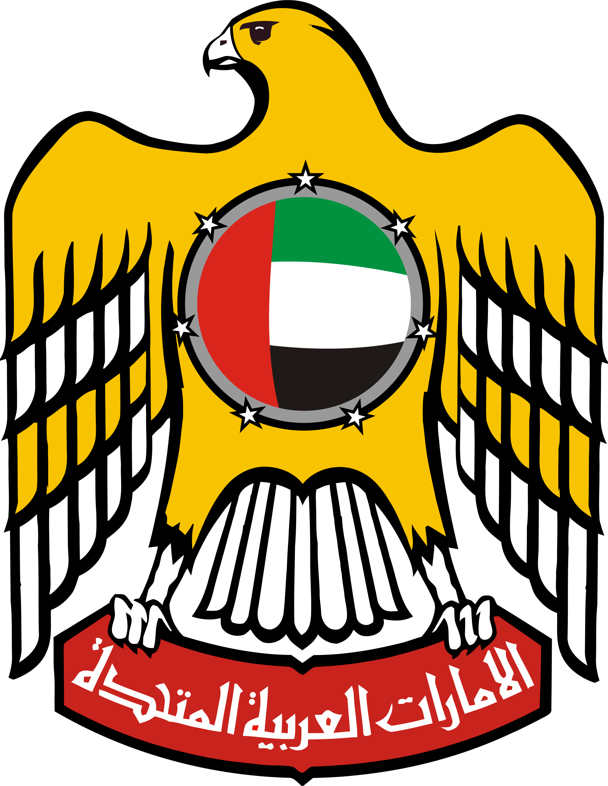 United Arab Emirates svg #9, Download drawings