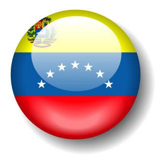 Venezuela clipart #18, Download drawings