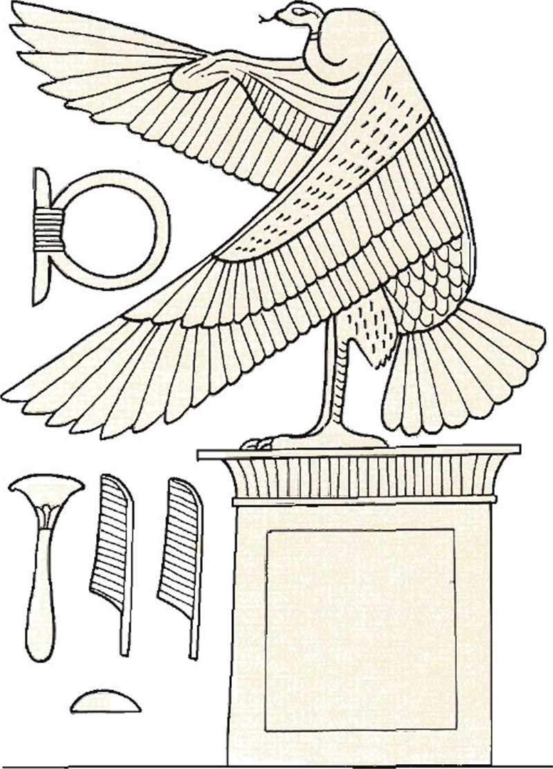 Wadjet (Deity) coloring #5, Download drawings