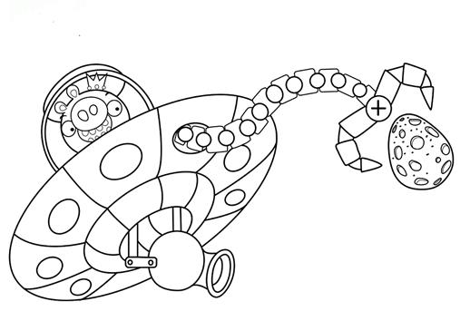 Warlord coloring #4, Download drawings