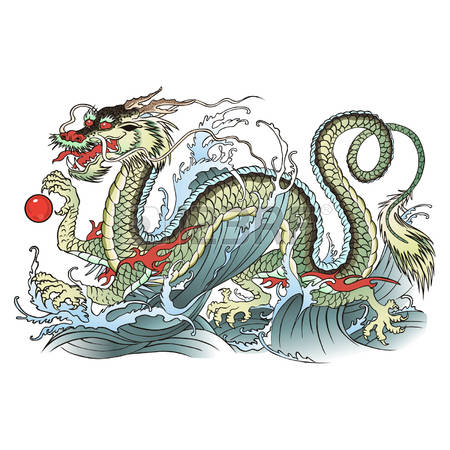 Water Dragon clipart #9, Download drawings