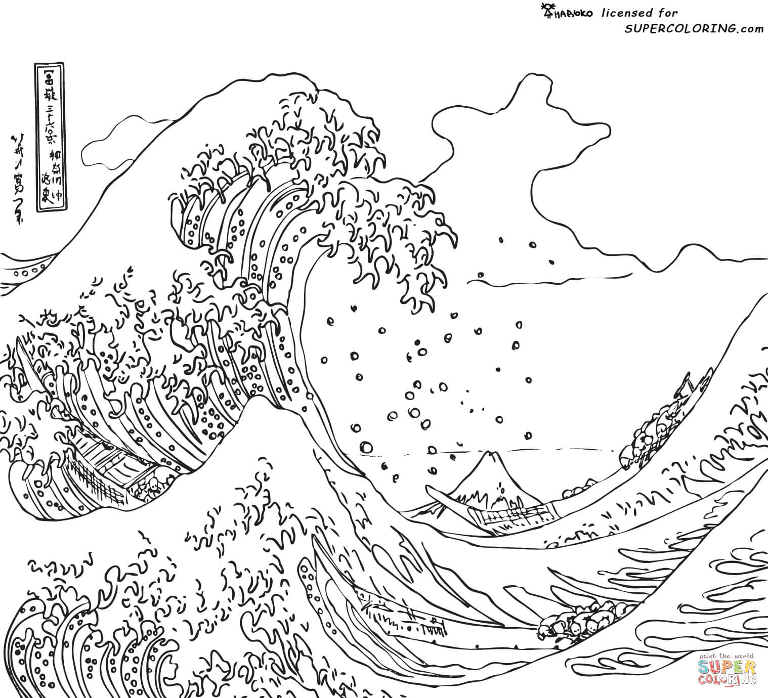Wave coloring #10, Download drawings