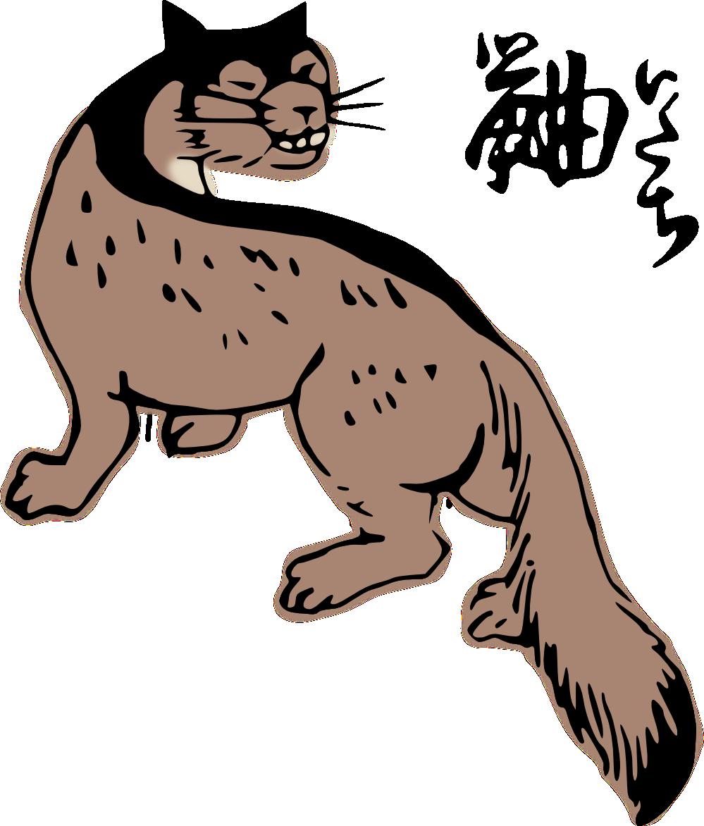 Weasel svg #13, Download drawings
