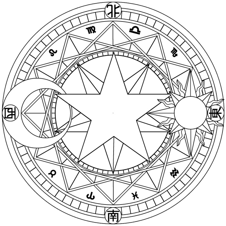 Wiccan coloring #11, Download drawings