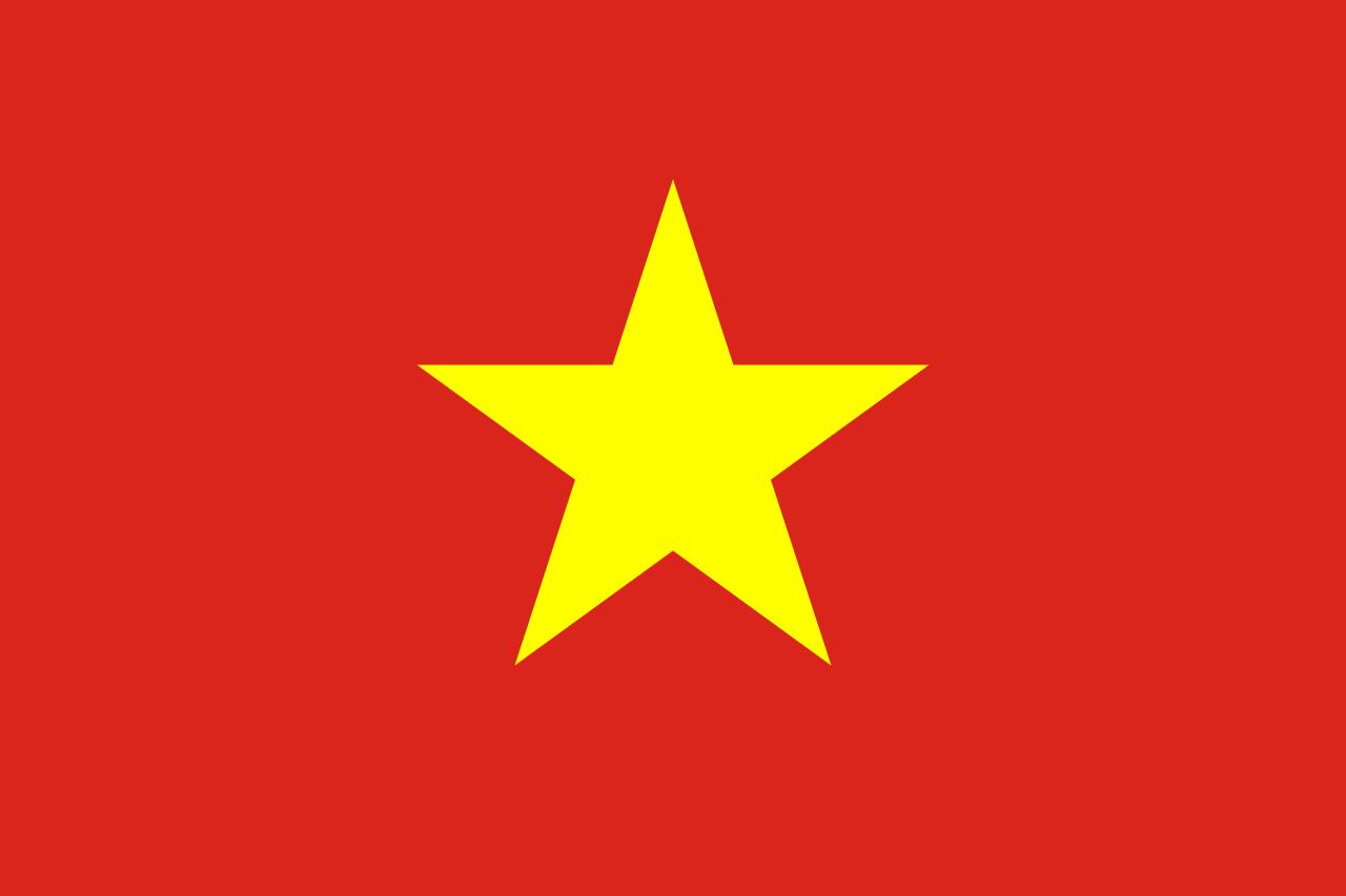 Yunnan svg #1, Download drawings
