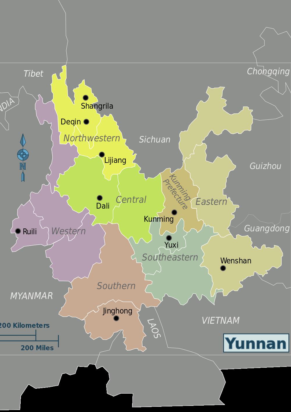 Yunnan svg #13, Download drawings