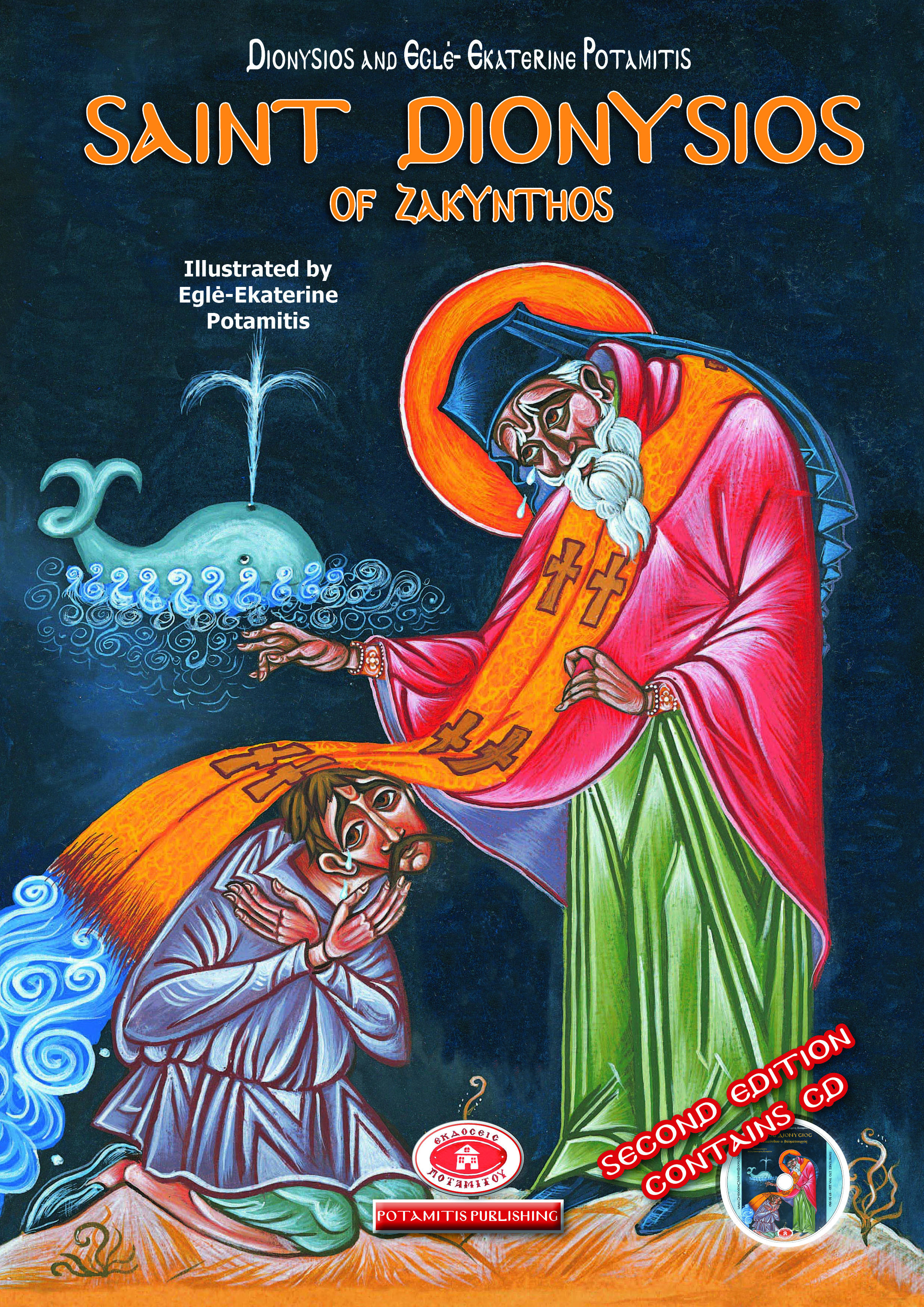 Zaykanthos coloring #5, Download drawings