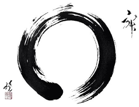Zen svg #20, Download drawings