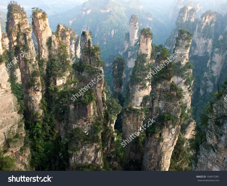 Zhangjiajie National Park clipart, Download Zhangjiajie ...