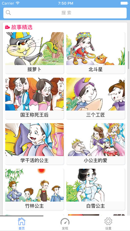 Zhaomin clipart #16, Download drawings
