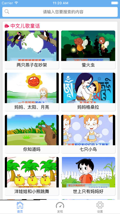 Zhaomin clipart #5, Download drawings