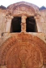 Armenian Beautifull Places svg