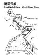 China coloring